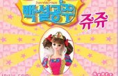 Barbie Princess Puzzle Game